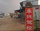 南宁永兴驾校北湖训练场怎么校电话和学费是多少