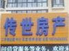 丰宁-房产2室1厅-51万元