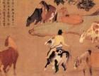 广西南宁哪里可以免费鉴定古代书画?