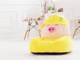 厂家直销 毛绒沙发  麦兜猪单孔沙发 玩具 欢迎选购
