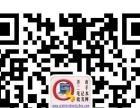 齐市恒嘉电脑新超薄惠普四核四线程4G内存500G硬盘无线...