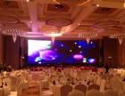 重庆LED显示屏制作维修/LED门头屏生产报价