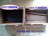 东特高速钢SKH-51预硬料 W6Mo5
