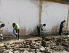 专业拆除室内各种砸墙 砸地砖 砸墙砖 铲墙皮开线槽