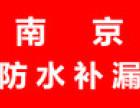 南京专业房屋维修 南京房屋维修公司