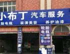 滨江萧山中心电瓶没电车子启动不了