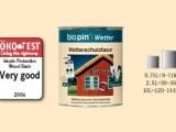 德國biopin原裝原罐進口-耐候系列-氣候保護著色劑