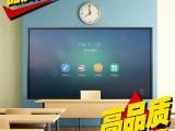 灵维65寸触摸屏一体机触屏会议电子白板电脑幼儿园教学多媒体