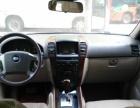 起亚索兰托2006款 3.8 自动 汽油舒适版(进口) 4驱纯进