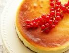 西点蛋糕培训学校 生日蛋糕豆乳蛋糕技术学习