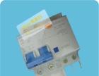 诚信家政专业维修安装热水器空调加氟移机电工检查线路换空开
