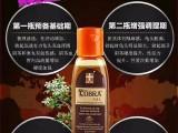 上海哪里有卖金尊皇帝油的有人用过吗
