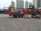 兰州到郑州洛阳商丘焦作新乡安阳平顶山货运公司