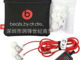 HTC魔音耳机 HTC耳机 小米耳机 G18G21onex入耳式