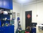 优铺 政府旁4年老店汽修厂转让 带卫生间厨房可住人