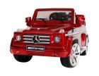 成长天使 奔驰红色G55儿童电动车 四轮双驱遥控可坐