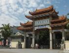 2016年广西民族大学(函授)成人教育成考