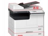 苏州复印机打印机维修租赁