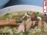 西安小吃羊肉汤杂肝汤培训 清真羊肉泡馍熬汤配方