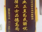 天津北辰离婚律师,北辰婚姻律师