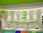 北京金智立全脑开发