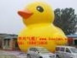 充气大黄鸭定做充气大黄鸭3D设计充气大黄鸭找天津华兴气模厂