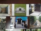 鄂州长山生态陵园的公墓以建成初规模
