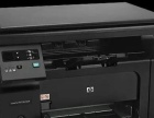 九五成新Hp/惠普黑白打印复印扫描一体机转让转让