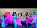 年会舞蹈编排表演会展表演活动