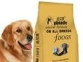狗粮每斤一元