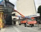 东莞东坑镇高空美化工程用直臂式高空作业车出租 多种高度