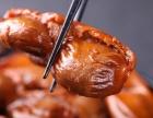 北京卤肉技术培训 卤肉技术培训中心 一对一教学 学会为止