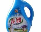 天津康丽洗涤用品有限公司全国招商
