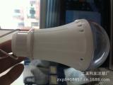 厂家优惠期/生产各种LED灯具外壳和LED灯具配件/直接47到8