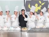 佛山禅城烘焙培训-西点培训-蛋糕培训-咖啡拉花培训
