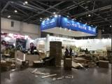苏州浙屹展览 展会 会展 展厅设计搭建