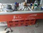 可调节冰柜展示柜
