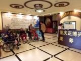 重庆康护型养老 正博专业偏瘫不自理老人康复养老院