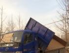 自家用货车转让 瑞沃140