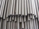 不锈钢BA管/EP管/毛细盘管/卡套仪表接头管/无缝盘管