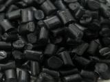 【诚信商家】HDPE管道料、黑色再生聚乙