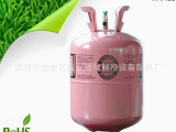 供应制冷剂R410 冷媒 空调雪种 制冷剂 R410氟利昂R41
