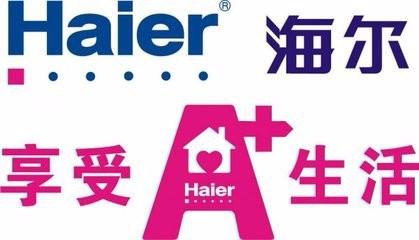 青岛海尔洗衣机售后维修中心提供24小时快速上门服务