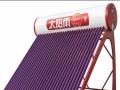 格力美的海尔海信红双喜太阳能批加盟 清洁环保
