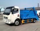 湘潭市摆臂式垃圾车直销价格