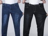 加肥加大弹力修身小脚牛仔裤韩版潮胖子长裤
