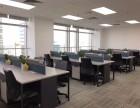 成都市雙海川辦公桌椅,屏風隔斷等辦公家具一站式購置