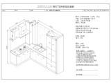 合肥华孚城隍庙平面设计橱柜设计CAD,PS CDR AI培训