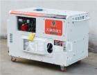 工程车载10千瓦柴油发电机尺寸T