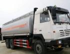 国四20吨陕汽后八轮油罐车多少钱